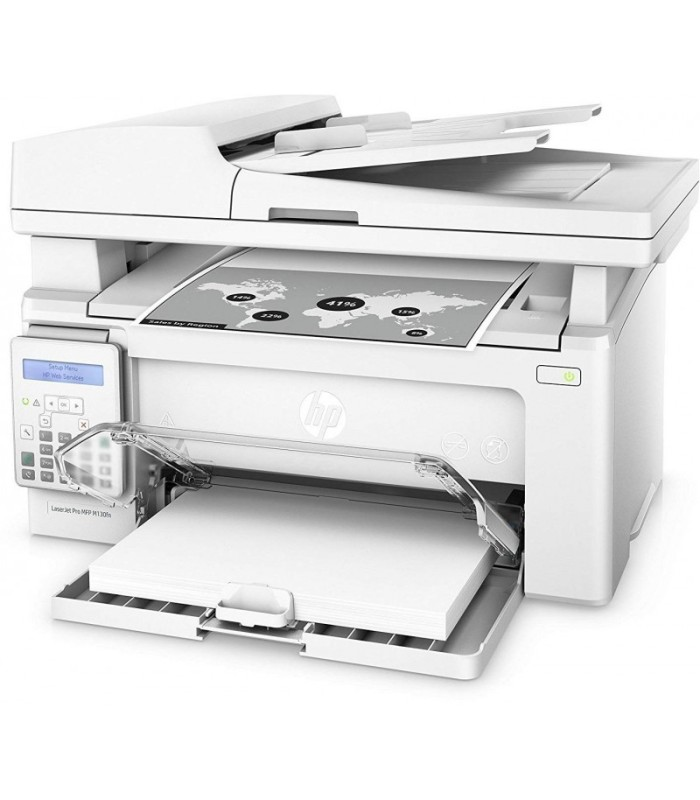 Acheter Imprimante Laserjet Multifonction Monochrome HP Pro M130fn (G3Q59A) - Casablanca Maroc