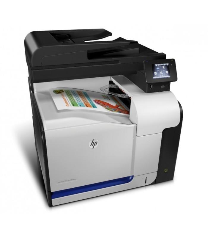 Acheter Imprimante Laserjet Multifonction couleur HP Pro 500 M570dw (CZ272A) - Casablanca Maroc