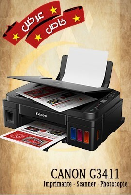 imprimante économique canon G3411 2315c025aa